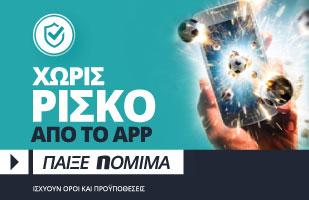 App Risk Free*